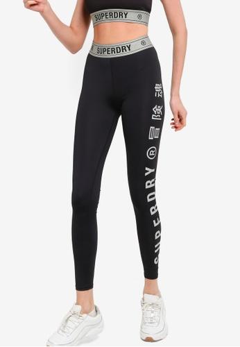 SUPERDRY black Training Elastic Leggings 35E91AAAE516BCGS_1