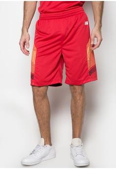 UC Mapua Invictus 2015 Game Jersey Shorts