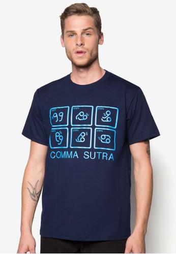 圖案文字T 恤, 尖沙咀 esprit服飾, 印圖T恤