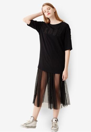 LOVE 褶飾薄紗下擺連zalora 台灣身裙TEE, 服飾, 洋裝