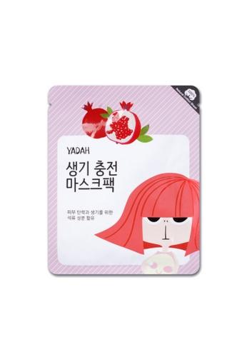 Yadah Vitalizing Mask Pack (3 Piece set) YA399BE0F16ESG_1