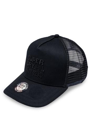 SUPERDRY black Logo Trucker Cap - Sportstyle Code 42EC7AC2F5F5C4GS_1