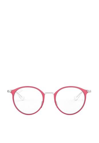 Ray-Ban multi Junior Eyeglasses with Anti Radiation Lenses 9EC2AKC09FD386GS_1