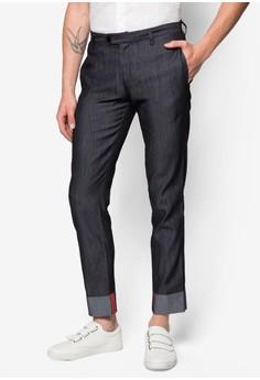 Denim Formal Trousers
