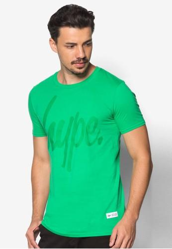 Kelesprit 會員ly 文字純棉TEE, 服飾, T恤