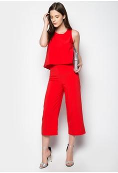 Plain Flowy Top and Pants Set
