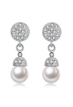 Peyton Pearl Dangling Earrings