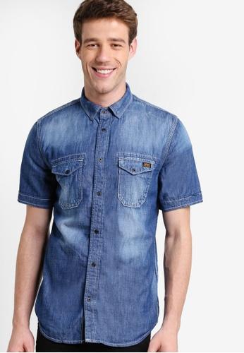Superdry blue Short Sleeve Slim Biker Shirt SU137AA96LYXMY_1