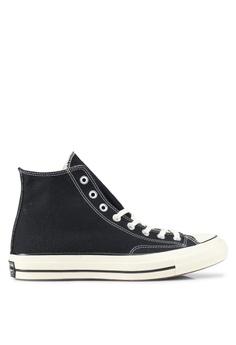 Converse black Chuck Taylor All Star Hi Sneakers CO302SH0SXTWMY_1