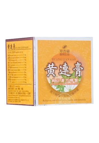 Kaiser Kaiser: Huang Lian Cream CAD96ESB92BC1EGS_1