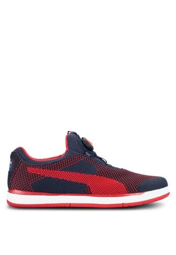 PUMA navy RBR Disc Shoes PU549SH25JDQMY_1