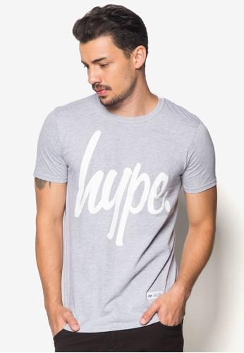 Hype 文字純棉TEesprit sgE, 服飾, T恤