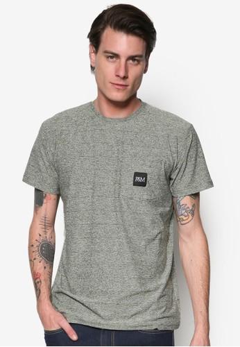 品牌口袋TEE, 服飾, Tesprit分店地址恤