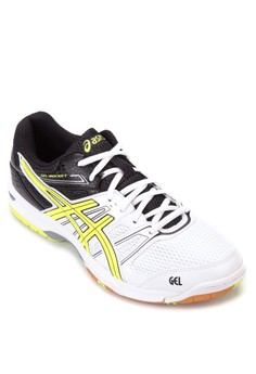 Gel Rocket 7 Volleyball Shoes