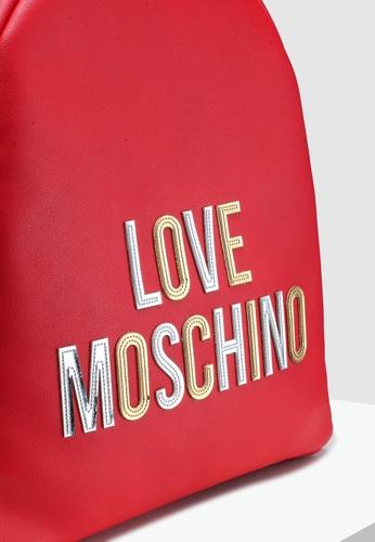 ce36c5c3ef Shop Love Moschino Pebble Grain Zip Around Backpack Online on ZALORA  Philippines