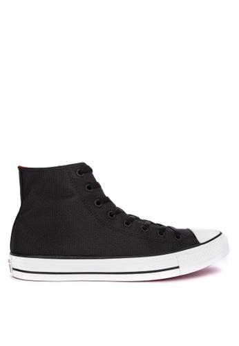 Converse black Chuck Taylor All Stars Lightweight Nylon Sneakers 73D92SHA594789GS_1