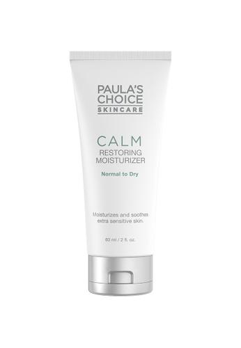 Paula's Choice Calm Sensitive Nighttime Moisturizer (Normal / Dry) 60 ml A7A7EBE3D44C1CGS_1