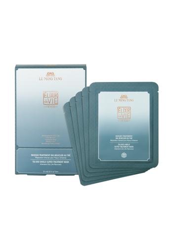 Lu Ming Tang Lu Ming Tang Tea Bio-Shield Super Treatment Masks 73C5DBE3D59EB5GS_1
