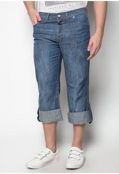 Lightweight Denim Cargo Mid Jeans