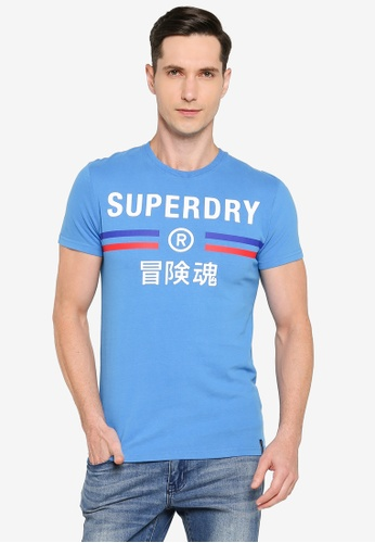 SUPERDRY 藍色 Vintage Sport T-Shirt - Sportstyle Code E4586AA180ACB8GS_1