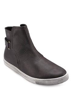 【ZALORA】 High Top Slip On Sneakers