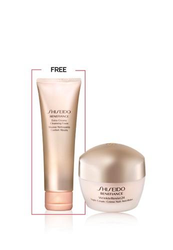 Shiseido gold Shiseido Benefiance WrinkleResist 24hr Night Cream 50mL 25399BEED6A53BGS_1