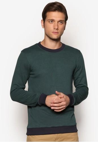 拼色滾邊修身長袖TEE, 服飾, 素esprit 香港 outlet色T恤