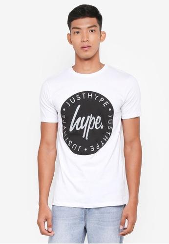 Just Hype white Lockup Reflective T-Shirt 7E74FAA5A78033GS_1