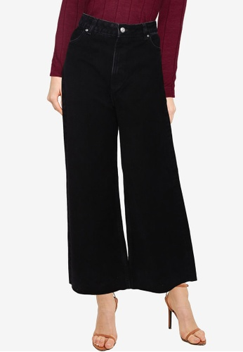 Mango black High Waist Culotte Jeans DA991AA33A3CCAGS_1