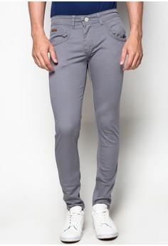 Reversible Skinny Jeans