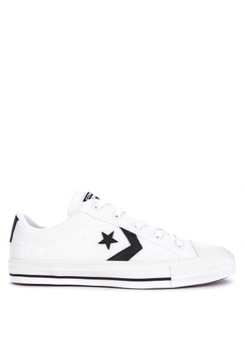 428f8afcd374 Shop Converse Star Player Summer Sneakers Online on ZALORA Philippines