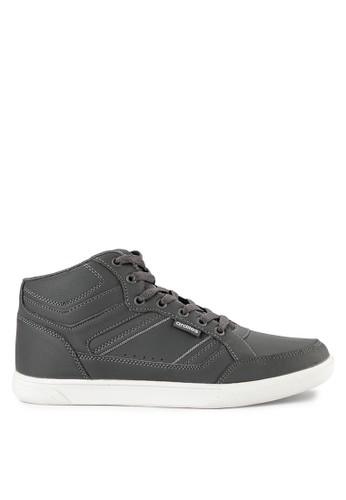 Ardiles grey Branco Sepatu Sneakers AADB5SHFDE5E11GS_1
