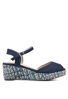 0e1f8264e Wedge Sandals Available at ZALORA Philippines
