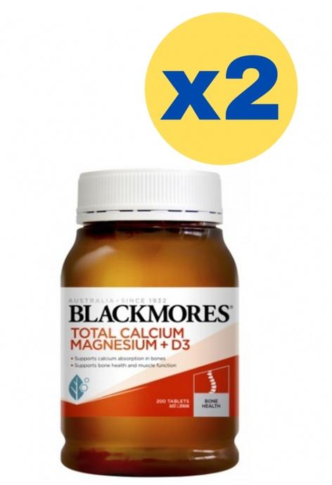 BLACKMORES Blackmores - 健骨鈣鎂+維他命D3 (200粒 X 2pcs)