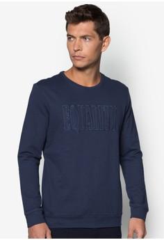 CN - Letter Emboss Sweatshirt