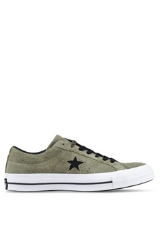 ace568c49cca Converse green One Star Dark Star Vintage Suede Ox Sneakers  91950SH0116FE9GS 1