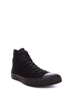 7be2cf139195 Converse Chuck Taylor Core High Top Sneakers Php 2