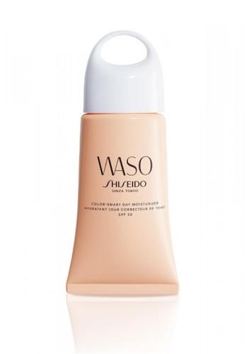 Shiseido orange SHISEIDO WASO COLOR-SMART DAY MOISTURIZER 9E14BBE93E3B3FGS_1