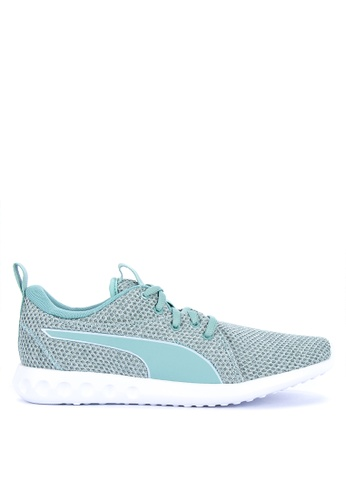 bce03f71b5b1df Shop Puma Carson 2 Nature Knit Women s Training Shoes Online on ZALORA  Philippines