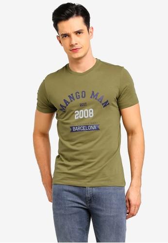 MANGO Man green Logo Cotton T-Shirt F636BAA2111FF5GS_1