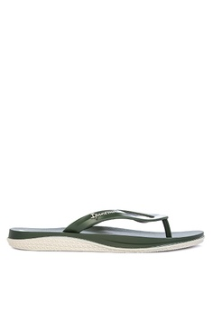 4b7e34a3632e Ipanema Shoes Available at ZALORA Philippines
