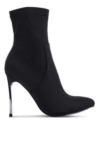 a8c1cb749fe Buy Public Desire Haze Silver Stiletto Heel Ankle Boots