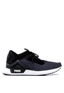4e438bf47692 Run Train Rogue Shoes 4B0DASHD20380DGS 1