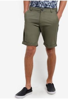 【ZALORA】 簡約棉質短褲
