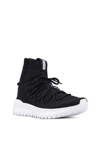 6ee7c77e56f Buy Puma Select Avid Fusefit Mid Shoes Online