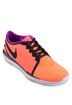 Women's Nike Lunar Sculpt Training Shoes