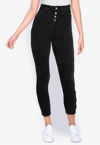 ZALORA BASICS black Button Fly Skinny Jeans 212ABAA5818056GS_1