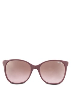 Casual Chic Sunglasses