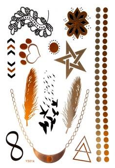 Negril Metallic Tattoo