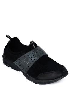 Mesh Slip-on Sneakers